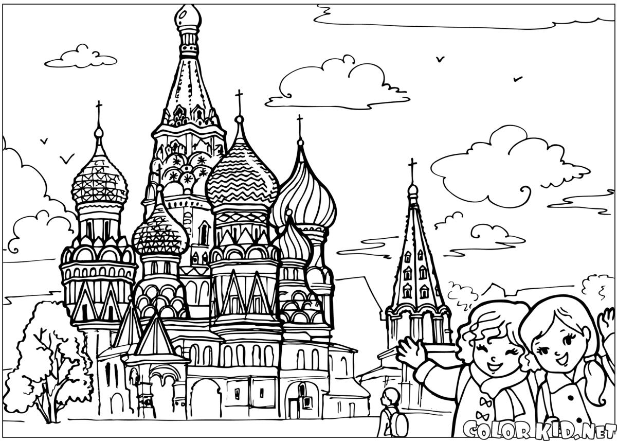 Coloring page russian federation French People Coloring Pages Jasmine Coloring Pages Russian Pinocchio Illustration