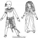 Children of Ancient Egypt