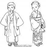 Japanese children